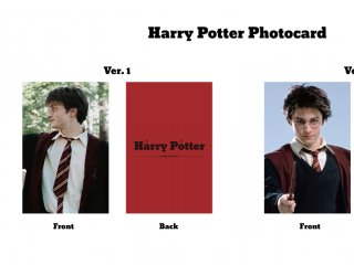 해리 포터 포토카드