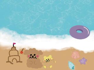 바다로찌 떡메