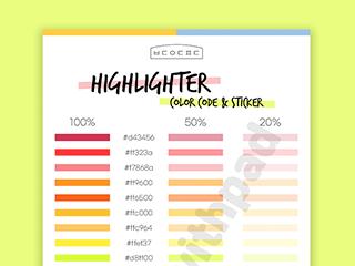 [무료제공]베이직 하이라이터 스티커