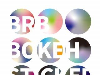 [Blue Ribbon bear] bokeh stickers  color. ver