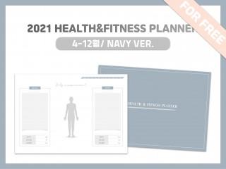 [2021년 4-12월]Health&Fitness Planner [Navy ver.]