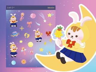 [용감한꽁이]  달빛요정 꽁이 다꾸 스티커