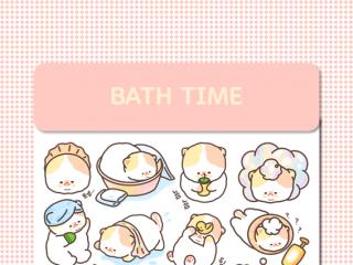 [망뭉] 목욕시간 스티커