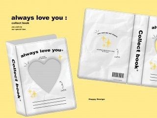 always love you 콜렉트북
