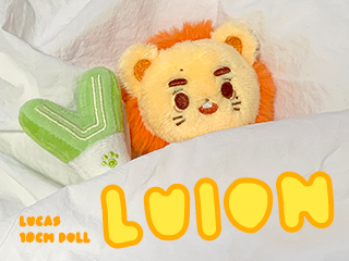 [For G.O] Lucas 10cm doll - LUION